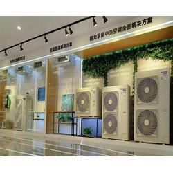 合肥空调维修-合肥宏琰空调维修-空调维修报价图片