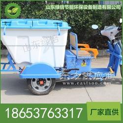 LB-BJ-C502电动快速保洁车,电动快速保洁车厂家图片