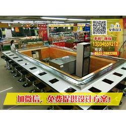 广州回转自助火锅厂家-厂家销售-广州回转自助火锅厂家-全国免费上门安装图片