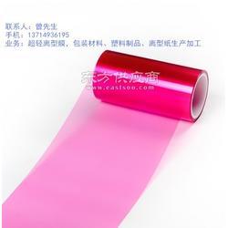 超轻离型膜厂家 集生产、加工、销售于一体图片