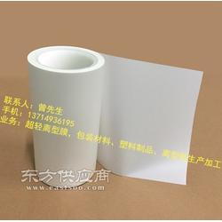 超轻离型膜加工厂 标准化的品质控制方法图片
