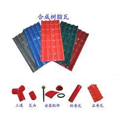 欧美鑫树脂瓦(图)|合成树脂瓦|长子合成树脂瓦图片