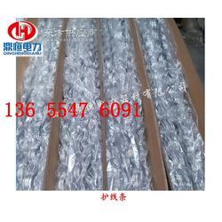 鼎恒大量供应adss光缆悬垂金具预绞丝悬垂线夹图片