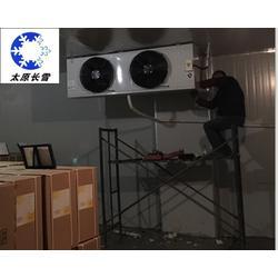 太原保鲜库-太原长雪制冷设备-太原哪有保鲜库生产厂家图片