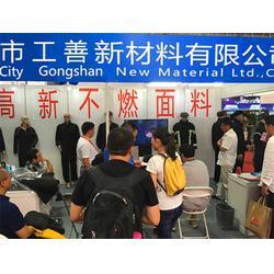 正规防护服生产厂家|连云港防护服|工善新材料(查看)图片