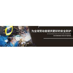 工善材料进货渠道(图),消防员防护服多少钱,扬州消防员防护服
