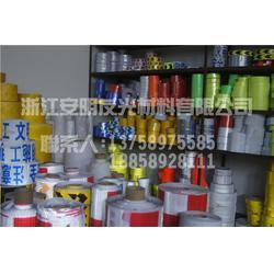 织带报价、浙江反光织带、安明专业生产反光材料(查看)图片