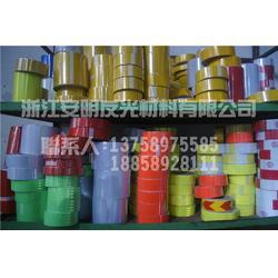 反光织带厂家_江苏反光织带_安明专业生产反光材料(查看)图片