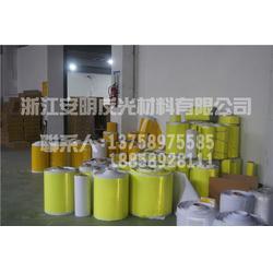 上海反光材料|安明反光材料实惠|生产反光材料图片