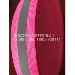 3m反光织带-江苏反光织带-安明专业生产反光材料图片