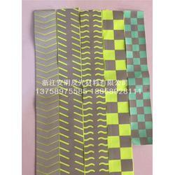 上海反光材料-安明反光材料款式多样-亮银反光材料图片