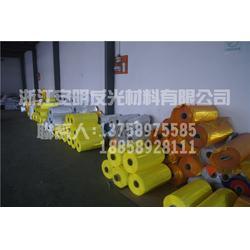 反光织带-上海反光织带-安明反光材料款式多样(查看)图片