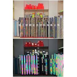 反光布料-安明反光材料款式多样-弹力反光布料厂家图片