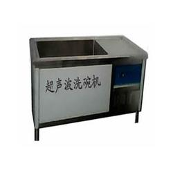 鸿达洗碗机(图),超声波洗碗机厂家直销,驻马店超声波洗碗机图片