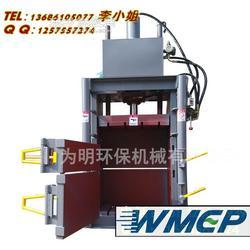 厂家全新打包机_液压打包机_PET瓶压包机 打包机图片