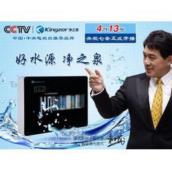 咸阳净水器维修-咸阳净水器-薄荷环保(查看)图片