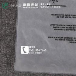 pvc手提袋 小林包装为您量身定制 透明pvc手提袋