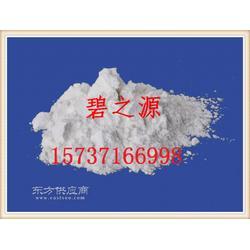东山县硅藻土厂家新闻报价图片