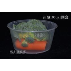 pp打包盒外卖盒 1000ml圆形 一次性快餐盒图片