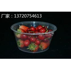 一次性打包碗一次性外卖碗公司瑞翔塑业厂家直销300-4800ML图片