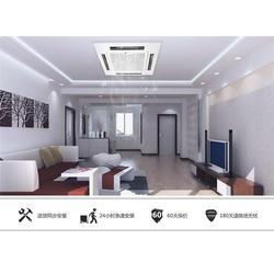合肥空调维修-合肥宏琰-专业空调维修保养图片