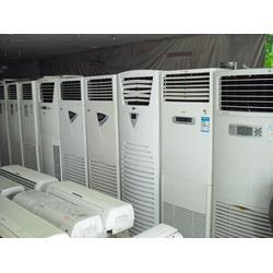 合肥宏琰(多图),附近二手空调,合肥二手空调图片