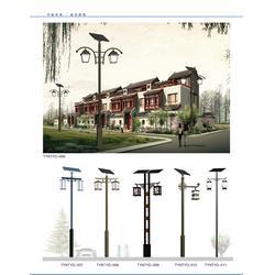 太阳能路灯 智锦光电路灯厂家 太阳能路灯销售图片