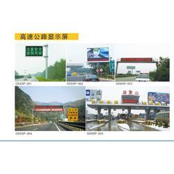 交通信号灯_智锦光电(在线咨询)_信号灯图片