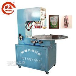 热压吸塑包装机_热压吸塑包装机市场_热压吸塑包装机-振嘉质量稳定实用图片