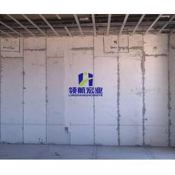 通辽聚苯颗粒复合轻质隔墙板厂家、领航图片