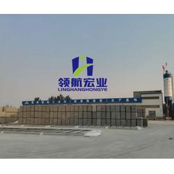 东营轻质隔墙板,@领航宏业厂家直销,轻质隔墙板厂商图片