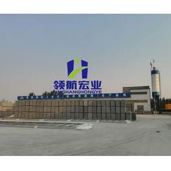 防火轻质隔墙板,潍坊轻质隔墙板,@领航宏业厂家直销(图)图片