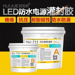 汇巨胶粘 711 HID灯电源灌封胶有机硅灌封胶同时也可以做电子产品的固定与绝缘厂家直销图片