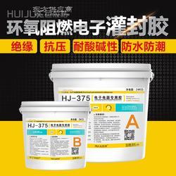 如何正确选择环氧树脂灌封胶和环氧树脂灌封胶使用注意事项首选汇巨胶粘电子胶知名品牌