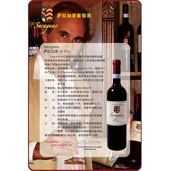 进口普通酒厂家_加诺葡萄酒(在线咨询)_进口普通酒图片