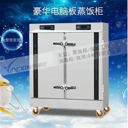 伊德欣厨房设备加工 双门蒸饭机哪家好-临夏双门蒸饭机图片