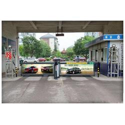 三门峡道闸报价单|【德兰公司】(在线咨询)|三门峡道闸图片