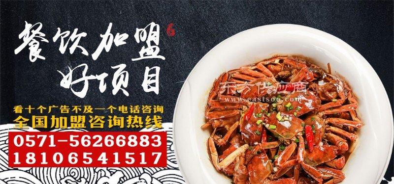 加盟谢蟹浓肉蟹煲有哪些优势以及开店支持图片