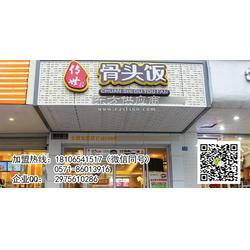 传世排骨米饭加盟,再次引爆餐饮市场图片