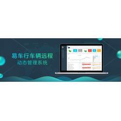 扬州车辆管理-政府车辆管理-迪迪网络科技(优质商家)