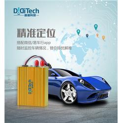 汽车obd接口-滨州obd-迪迪网络科技图片