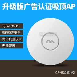 comfastCF-E320N V2.02.4G吸顶AP图片