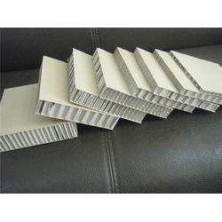 30mm蜂窝纸生产厂家,华凯纸品,30mm蜂窝纸图片