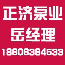 正济消防泵(图)|武汉消防稳压设备选哪家|武汉消防稳压设备图片