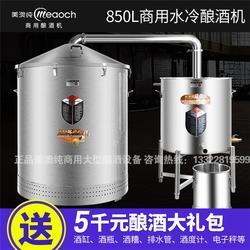 酿酒设备家用_美澳纯(在线咨询)_酿酒设备图片