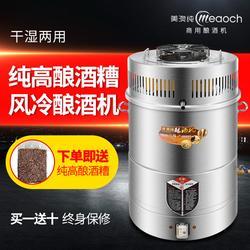 酿酒机设备厂家供应商 广州酿酒机设备厂家 热福莱电器图片