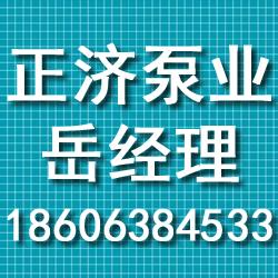 正济消防泵、天津消防稳压设备、天津消防稳压设备厂家电话图片