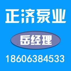 長清消防控制柜_正濟消防泵_濟南消防控制柜生產廠家