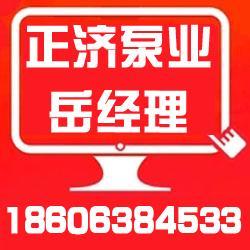 正济消防泵(多图),天津消防稳压设备,天津消防稳压设备图片