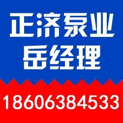 青岛供水设备,正济消防泵,青岛供水设备厂家直销图片